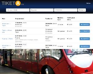 Автоматизация продажи билетов на автобусы автоматизация продажи алкогольной продукции