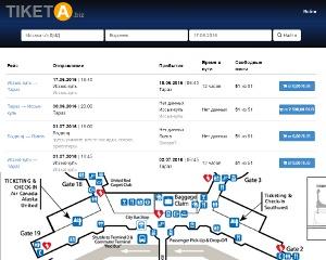 Программу для печати автобусных билетов
